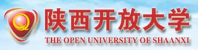 陕西开放大学